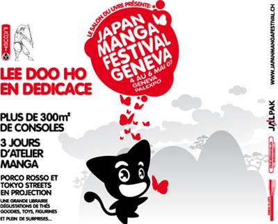 Manga Festival 2007