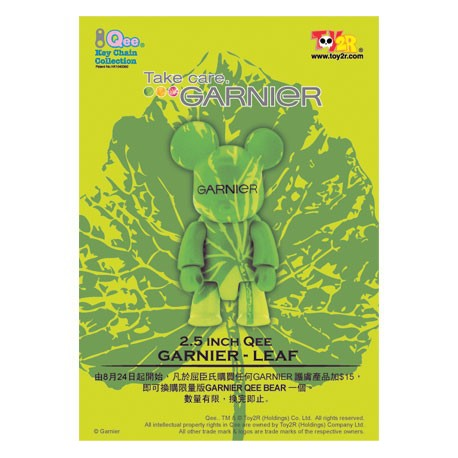 Figurine Qee Garnier Green Toy2R Qee Geneve