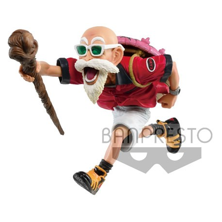 Figur Dragon Ball Kamé Sennin Banpresto Geneva Store Switzerland