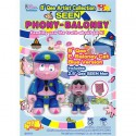 Qee Seen Blue P-Baloney by Seen