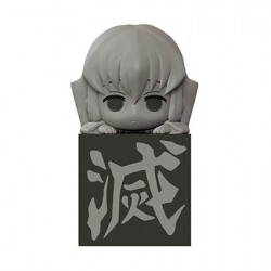 Figur Demon Slayer Kimetsu no Yaiba Hikkake Hashira 3 Tokito Muichiro Furyu Geneva Store Switzerland