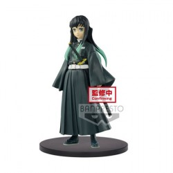 Figur Demon Slayer Kimetsu no Yaiba Muichiro Tokito 15 cm Banpresto Geneva Store Switzerland