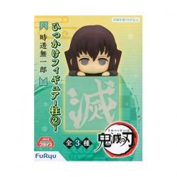 Figuren Demon Slayer Kimetsu no Yaiba Hikkake Hashira 3 Tokito Muichiro Furyu Genf Shop Schweiz