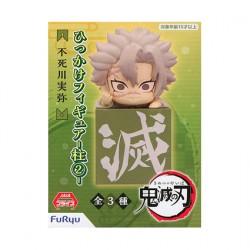 Figur Demon Slayer Kimetsu no Yaiba Hikkake Hashira 3 Shinazugawa Sanemi Furyu Geneva Store Switzerland