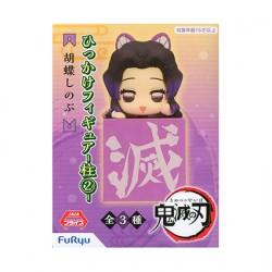 Figurine Demon Slayer Kimetsu no Yaiba Hikkake Hashira 3 Kocho Shinobu Furyu Boutique Geneve Suisse