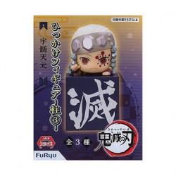 Figuren Demon Slayer Kimetsu no Yaiba Hikkake Hashira 3 Uzui Tengen Furyu Genf Shop Schweiz