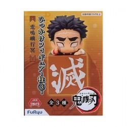 Figur Demon Slayer Kimetsu no Yaiba Hikkake Hashira 3 Himejima Gyomei Furyu Geneva Store Switzerland