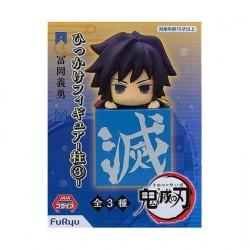 Figurine Demon Slayer Kimetsu no Yaiba Hikkake Hashira 3 Tomioka Giyu Furyu Boutique Geneve Suisse