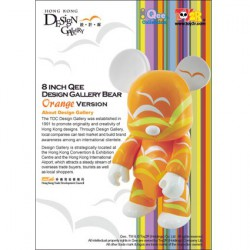 Figur Qee HK by Design Gallery 22 cm Toy2R Geneva Store Switzerland