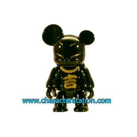 Figur Qee 2004 2 Toy2R Geneva Store Switzerland