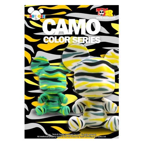 Figur BabyQee Camo set by Raymond Choy Toy2R Geneva Store Switzerland