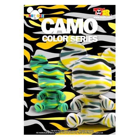 Figurine BabyQee Camo set par Raymond Choy Toy2R Boutique Geneve Suisse