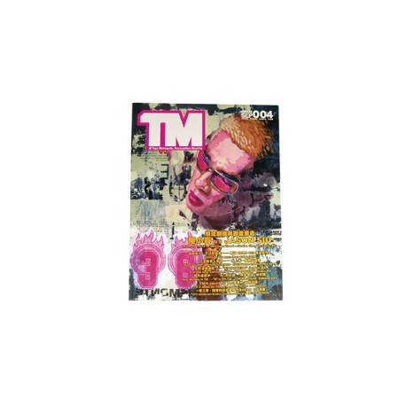 Figuren TM Magazine 004 Genf Shop Schweiz