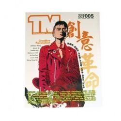 TM Magazine 005