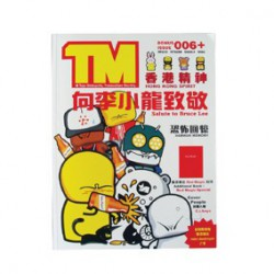 Figuren TM Magazine 006 Genf Shop Schweiz