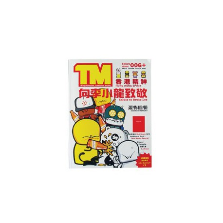 Figurine TM Magazine 006 Boutique Geneve Suisse