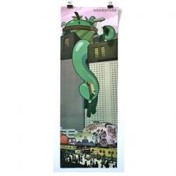 Figuren Print : Majorspore Rampage Vertical Genf Shop Schweiz